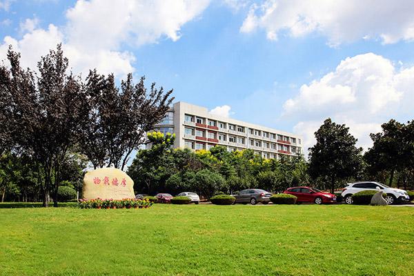 江苏经贸职业技术学院校园风光4