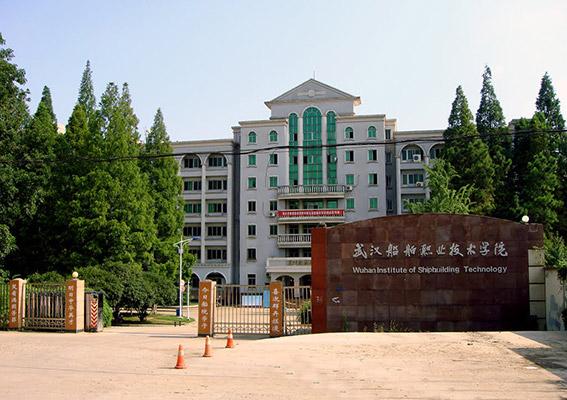 武汉船舶职业技术学院校园风光2