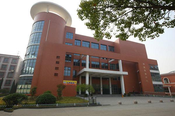 九州职业技术学院校园风光2