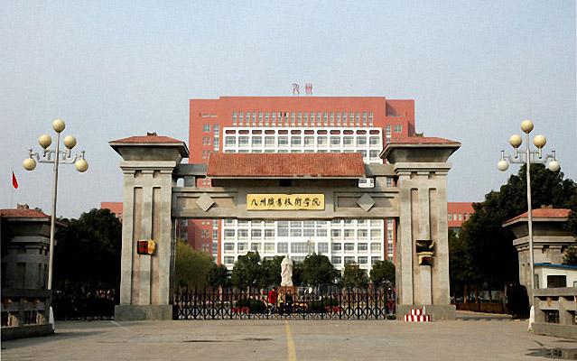九州职业技术学院校园风光4