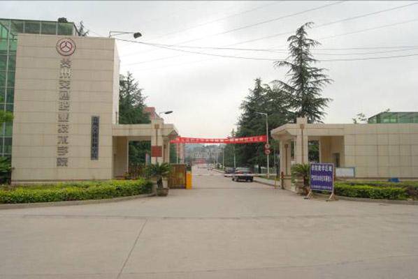 贵州交通职业技术学院校园风光1