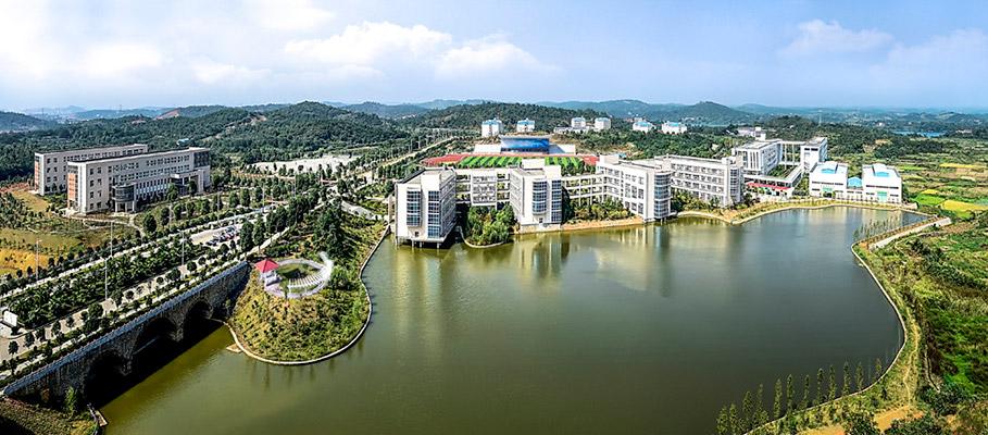 永州职业技术学院校园风光1