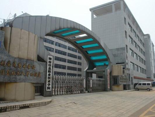 永州职业技术学院校园风光2