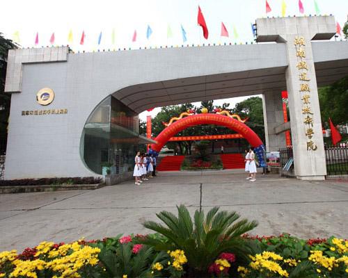 湖南铁道职业技术学院校园风光5