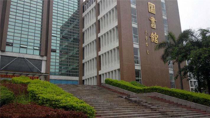 广东农工商职业技术学院(与BTEC合作办学)校园风光1