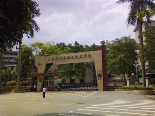 广东农工商职业技术学院(与BTEC合作办学)校园风光4