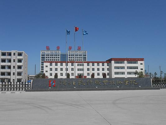 河北软件职业技术学院校园风光1