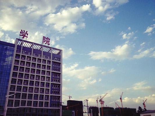 河北软件职业技术学院校园风光5
