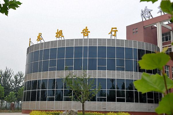沧州职业技术学院校园风光4