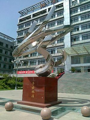 北京农业职业学院校园风光3