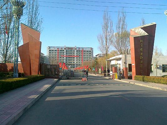 北京农业职业学院校园风光4