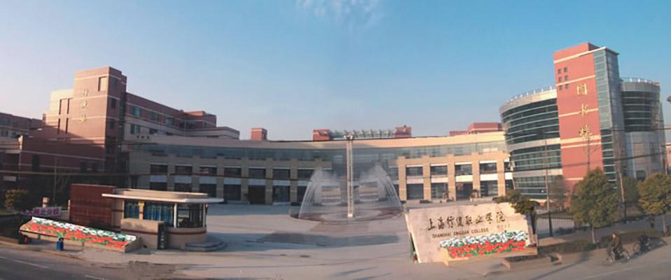 上海行健职业学院校园风光1