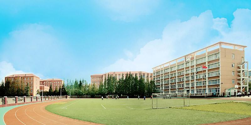 上海交通职业技术学院校园风光2