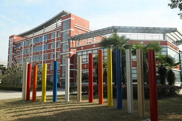上海交通职业技术学院校园风光4