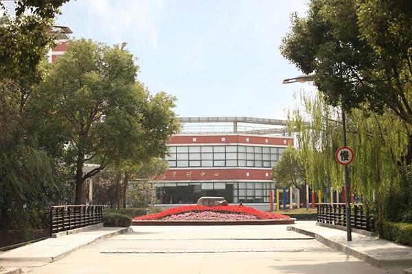 上海交通职业技术学院校园风光5