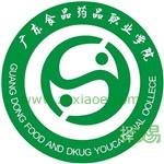 广东食品药品职业学院(中外合作办学专业)