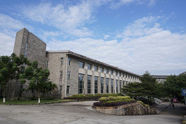 广东东软学院C座教学楼