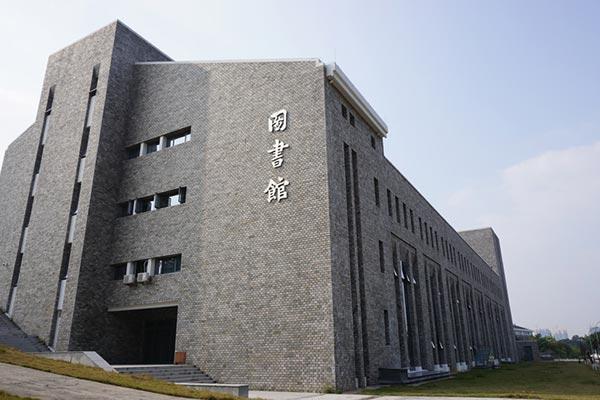 广东东软学院图书馆