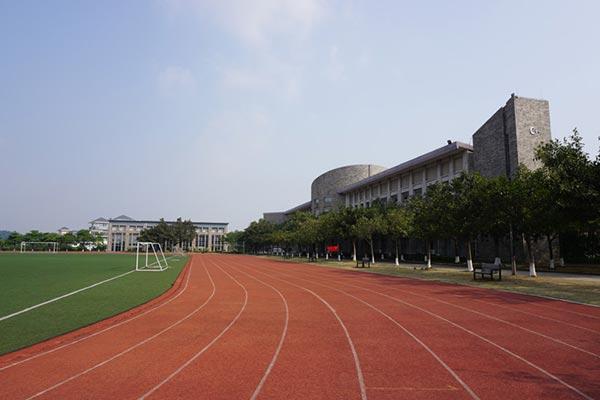 广东东软学院运动场