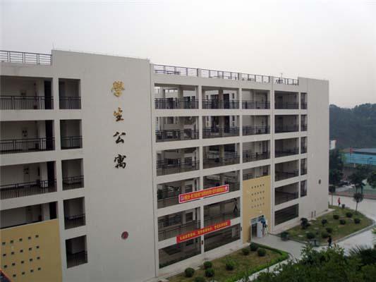 广东体育职业技术学院校园风光1