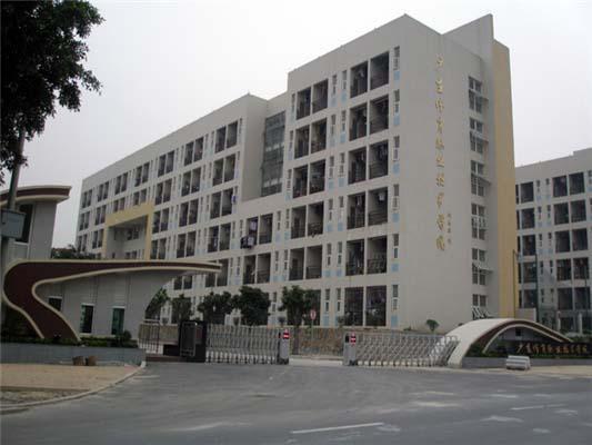 广东体育职业技术学院校园风光2