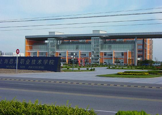 上海思博职业技术学院校园风光1