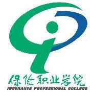 保险职业学院