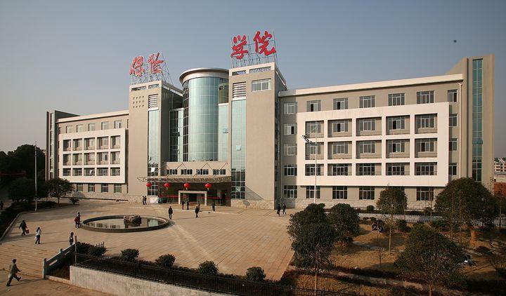 保险职业学院1