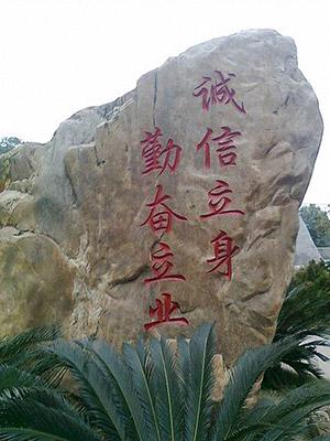 湖南外贸职业学院校园风光1