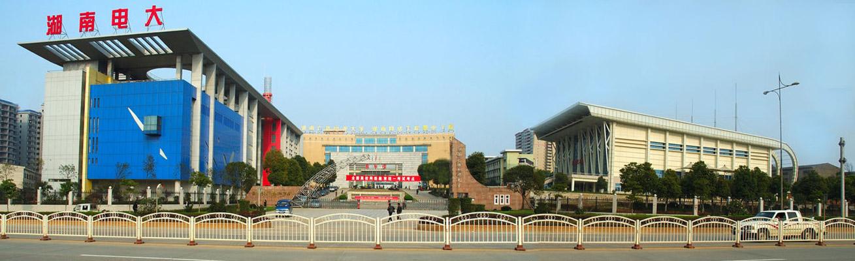 湖南网络工程职业学院校园风光1