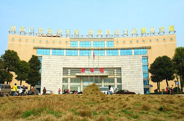 湖南网络工程职业学院校园风光2