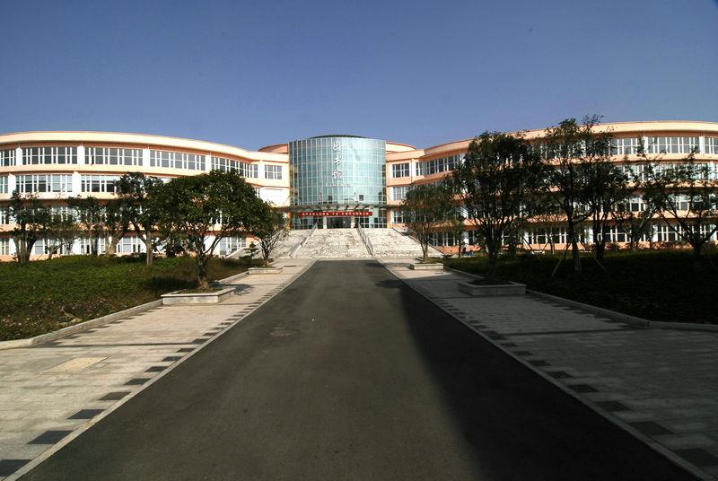 长沙商贸旅游职业技术学院2