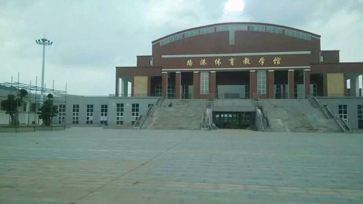 福建电力职业技术学院校园风光2