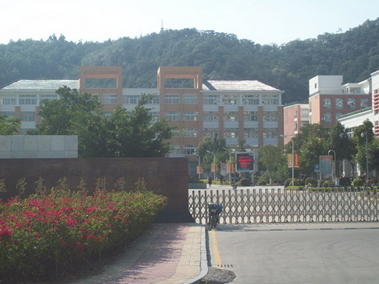 厦门医学院校园风光3
