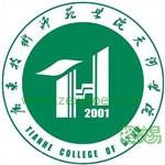 广东技术师范大学天河学院