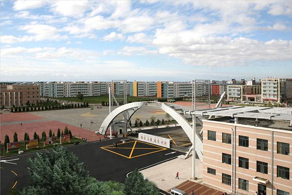 内蒙古商贸职业学院校园风光1