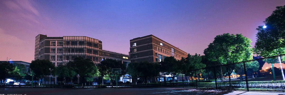 无锡科技职业学院校园风光4