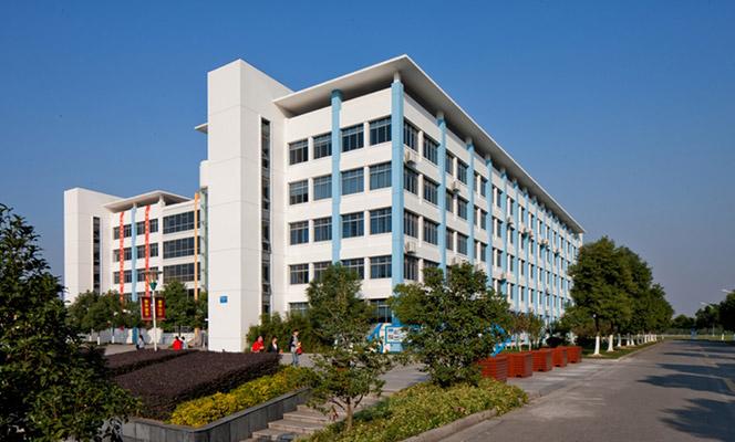 苏州卫生职业技术学院校园风光2