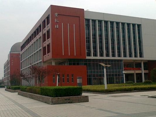 南通航运职业技术学院校园风光1