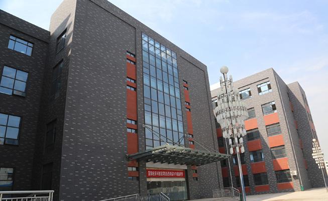 西安外事学院1