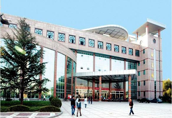 西安外事学院2
