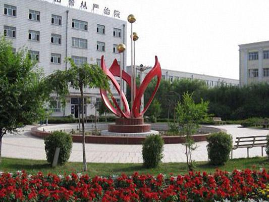 黑龙江司法警官职业学院校园风光1
