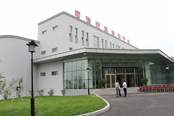 黑龙江司法警官职业学院校园风光5