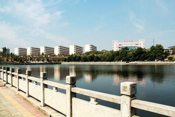 湖南环境生物职业技术学院校园风光2
