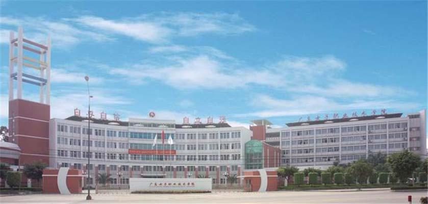 广东女子职业技术学院校园风光5