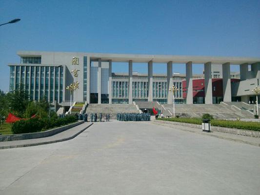 郑州科技学院2