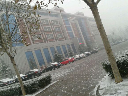 郑州科技学院4