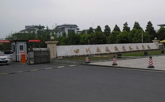 四川交通职业技术学院校园风光2