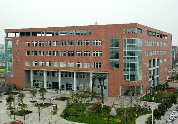 四川工程职业技术学院校园风光3
