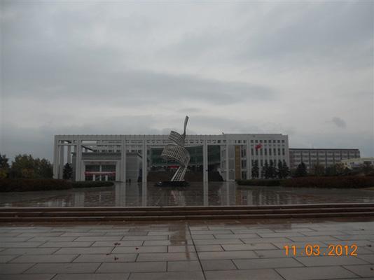 秦皇岛职业技术学院1